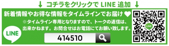 line hon.jpg