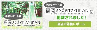 zukan_report.jpg